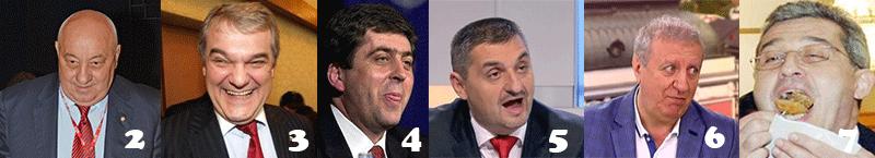 Кандидат депутати